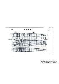 Ki-10 Army Type 95 Fighter manual