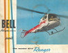 Bell Helicopter presents the model 47J Ranger