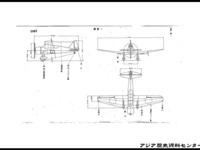 Ki-36 Ida Manual